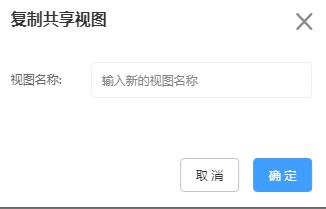 企友通慧搜索功能的操作流程插图16